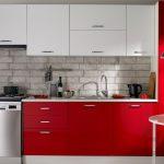 Koçtaş Olimpos Kırmızı Beyaz HighGloss Hazır Mutfak 999, 90TL