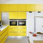 enerji veren sarı mutfak dekorasyonu