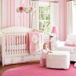 Pembe Bebek Odası Dizaynı