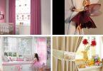 bebek odası perde modelleri 2018